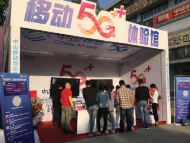 "2019CBSA""中国移动5G杯""中国斯诺克青少年系列赛中山三乡公开赛开幕730.png"