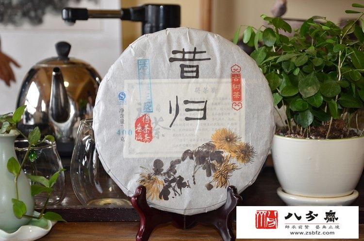 昔归古树茶收藏价值怎么样?