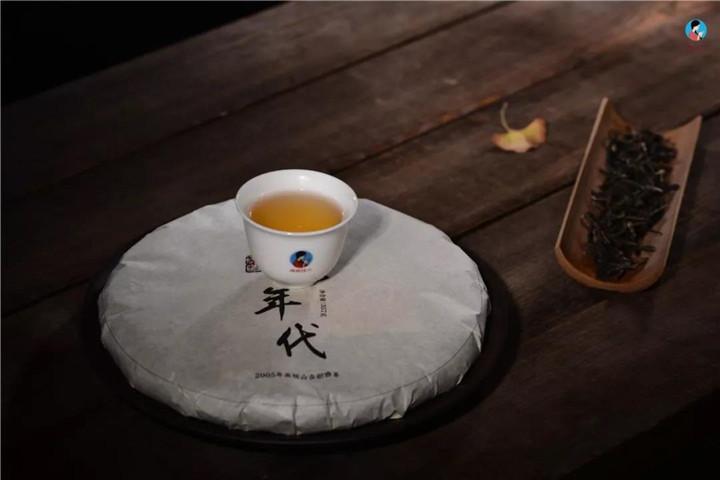 普洱生茶收藏知多少