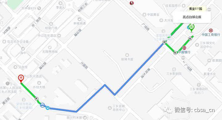 2019CBSA中国斯诺克青少年系列赛中山三乡公开赛竞赛规程