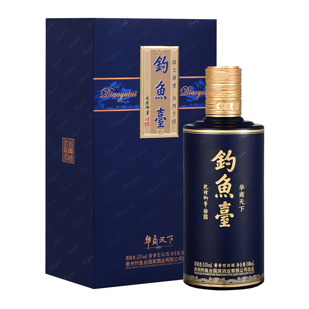 华商天下酒(蓝)