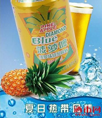 菠萝啤酒——中国第一个诞生的果味啤酒