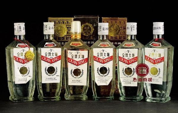 中国名酒档案——全兴大曲