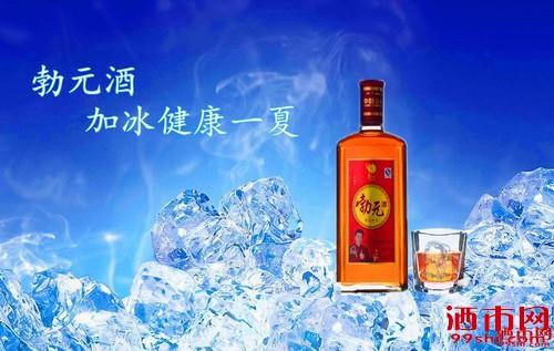 多样化的饮酒方式,保健酒也可以这样喝!