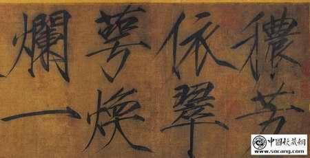皇家气象 帝王的书画艺术及行情