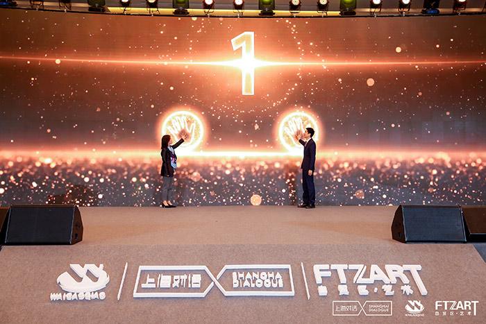 2020第六届上海对话——艺术开启未来高峰论坛举办