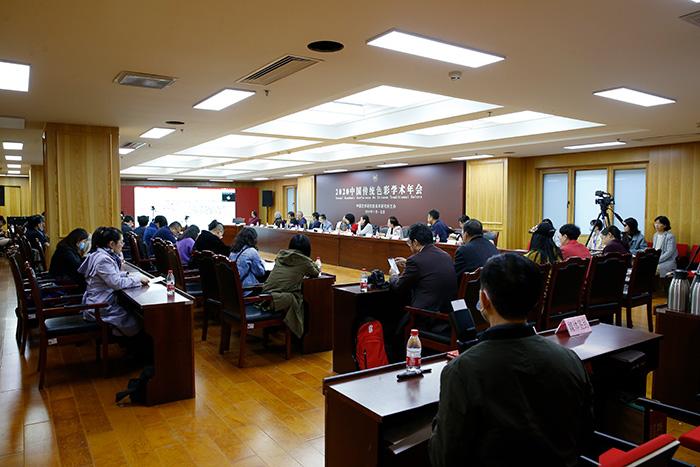"""探源东方色彩——""""2020中国传统色彩学术年会""""在京召开"""
