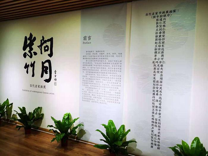 紫竹邀明月,翰墨颂清风——当代名家画展亮相紫竹院公园