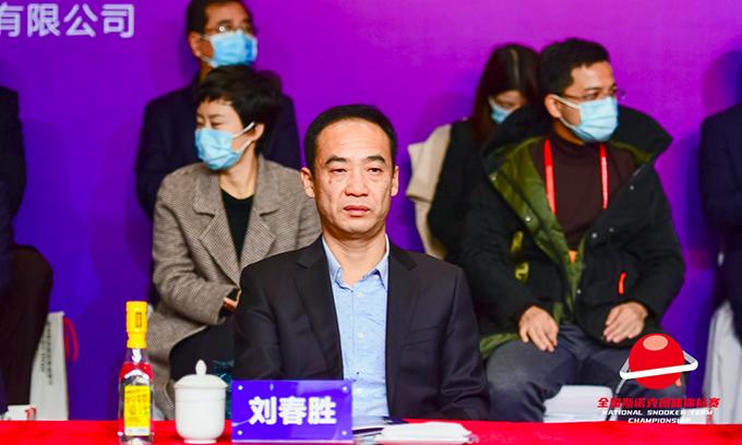 秘书长刘春胜:台协杯是行业全面复工复产的标志