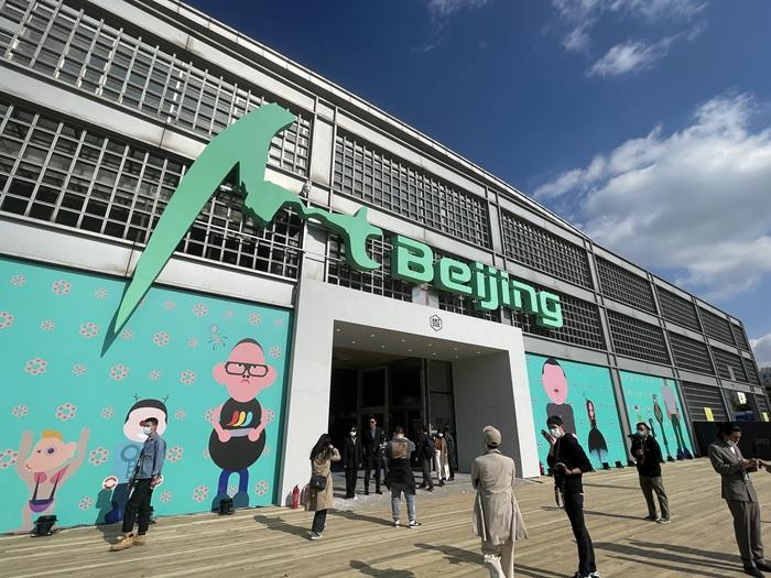 2021艺术北京焕新登场 一起归来的还有信心与热情