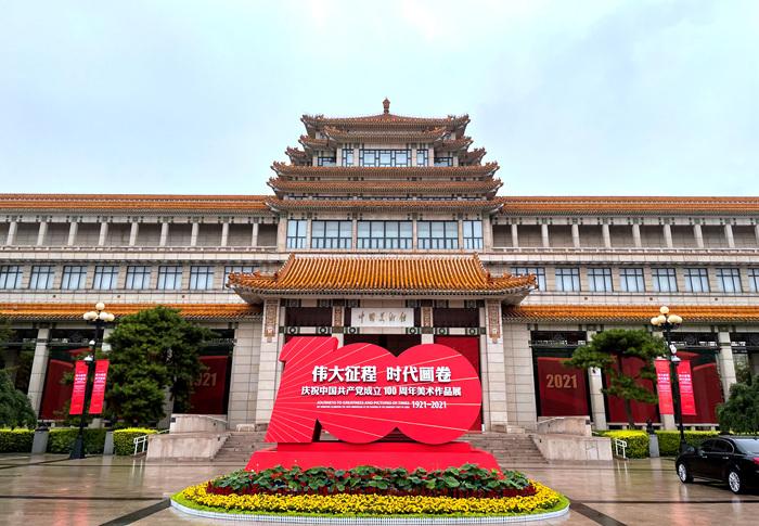 """中国美术馆420件经典作品带你走进""""伟大征程 时代画卷"""""""