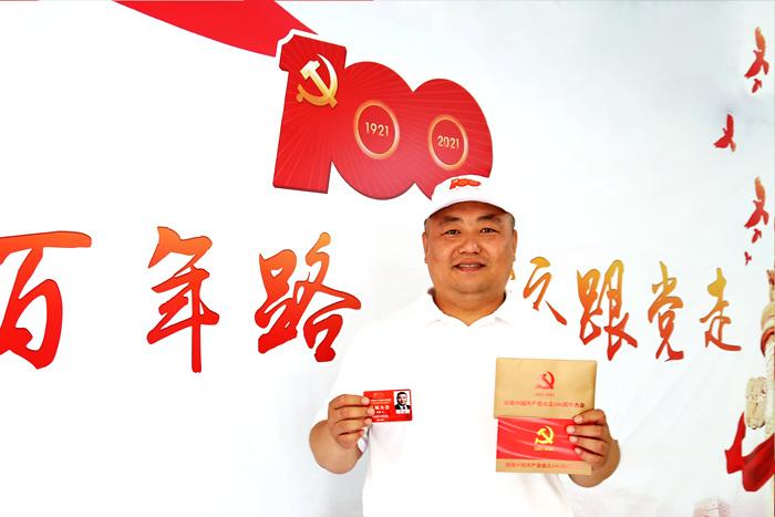 李继飞:奋斗百年路,永远跟党走——中国共产党百年华诞感怀